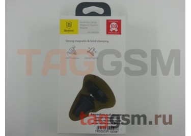 Автомобильный держатель (на вентиляционную панель,на шарнире, на магните) (черный) Baseus, SUER-A01