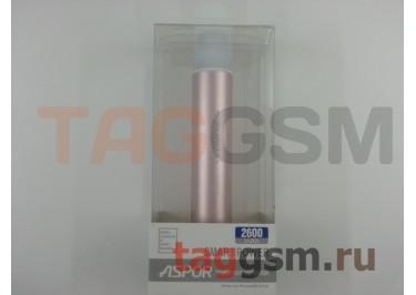 Портативное зарядное устройство (Power Bank) (Aspor A311) Емкость 2600mAh + USB фонарик (розовое золото)