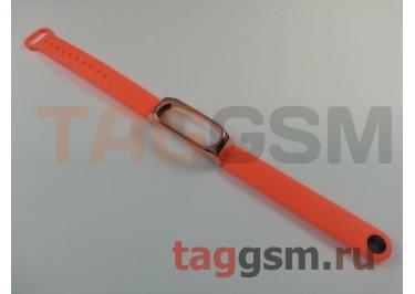 Браслет для Xiaomi Mi Band 2 (с металлическим ободком, оранжевый)