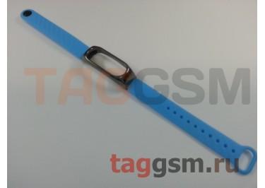 Браслет для Xiaomi Mi Band 2 (с металлическим ободком, голубой)