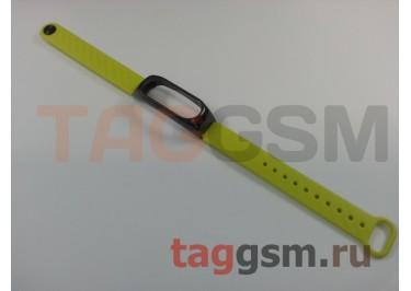 Браслет для Xiaomi Mi Band 2 (с металлическим ободком, желтый)