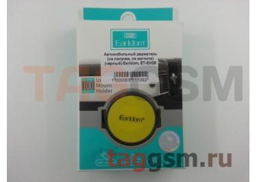 Автомобильный держатель (на липучке, на магните) (чёрный) Earldom, ET-EH26