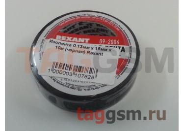 Изолента 0.13мм x 15мм x 10м (черная) Rexant