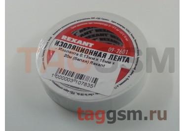 Изолента 0.13мм x 15мм x 20м (белая) Rexant