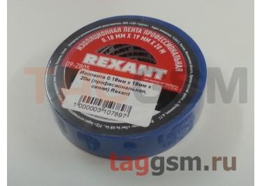 Изолента 0.18мм x 19мм x 20м (професиональная, синяя) Rexant