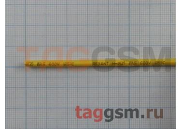 Термоусадочная трубка (2,5 мм  /  1,25 мм, длина 1м, желтая) Rexant
