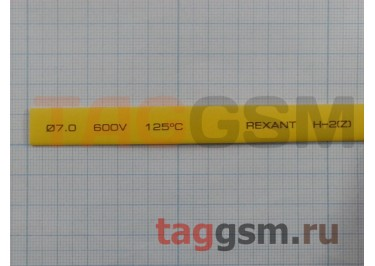 Термоусадочная трубка (7,0 мм  /  3,5 мм, длина 1м, желтая) Rexant