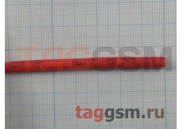 Термоусадочная трубка (4,0 мм  /  2,0 мм, длина 1м, красная) Rexant