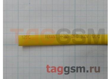Термоусадочная трубка (6,0 мм  /  3,0 мм, длина 1м, желтая) Rexant