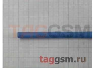 Термоусадочная трубка (4,0 мм  /  2,0 мм, длина 1м, синяя) Rexant