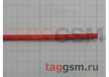 Термоусадочная трубка (3,5 мм  /  1,75 мм, длина 1м, красная) Rexant