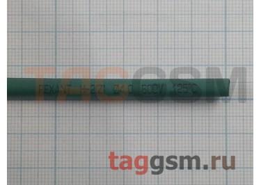 Термоусадочная трубка (4,0 мм  /  2,0 мм, длина 1м, зеленая) Rexant