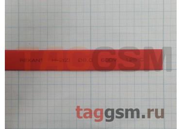 Термоусадочная трубка (8,0 мм  /  4,0 мм, длина 1м, красная) Rexant
