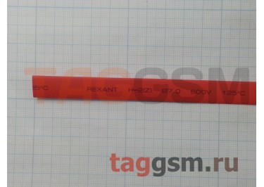 Термоусадочная трубка (7,0 мм  /  3,5 мм, длина 1м, красная) Rexant