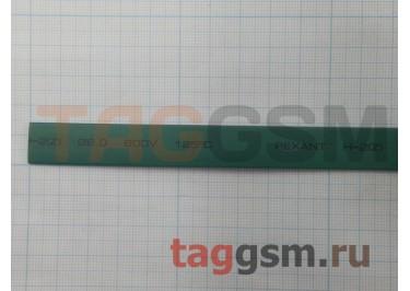 Термоусадочная трубка (8,0 мм  /  4,0 мм, длина 1м, зеленая) Rexant
