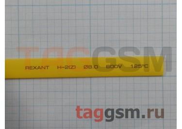 Термоусадочная трубка (8,0 мм  /  4,0 мм, длина 1м, желтая) Rexant