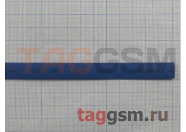 Термоусадочная трубка (7,0 мм  /  3,5 мм, длина 1м, синяя) Rexant
