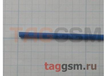 Термоусадочная трубка (2,5 мм  /  1,25 мм, длина 1м, синяя) Rexant