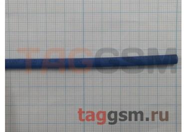 Термоусадочная трубка (3,5 мм  /  1,75 мм, длина 1м, синяя) Rexant