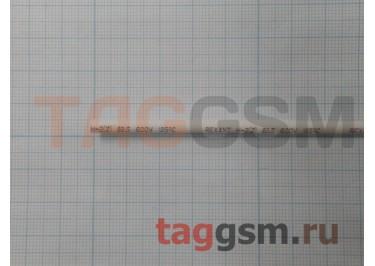 Термоусадочная трубка (2,5 мм  /  1,25 мм, длина 1м, белая) Rexant
