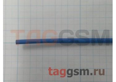 Термоусадочная трубка (2,0 мм  /  1,0 мм, длина 1м, синяя) Rexant