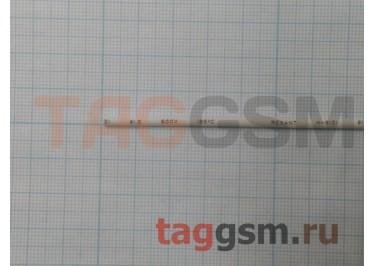 Термоусадочная трубка (1,5 мм  /  0,75 мм, длина 1м, белая) Rexant