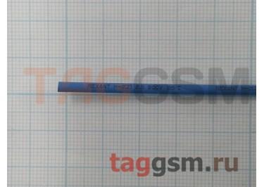 Термоусадочная трубка (1,5 мм  /  0,75 мм, длина 1м, синяя) Rexant
