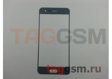 Стекло для Huawei Honor 9 (серый)