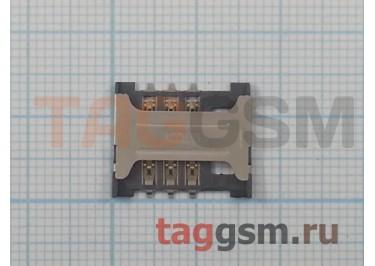 Считыватель SIM карты для Xiaomi Mi 2 / Mi 2s