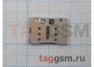 Считыватель SIM карты для Huawei P8