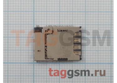 Считыватель SIM + MicroSD карты для LG D618 / D855 / D690 / D724 / H818 / D335 / H502 (G2 Mini / G3 / G3 Stylus / G3s / G4 / L Bello / Magna)