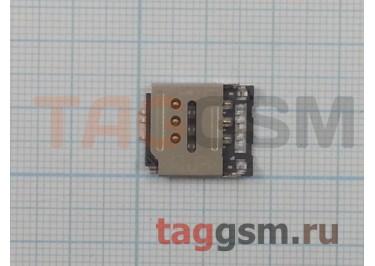 Считыватель SIM карты для Huawei Ascend G6 / G535