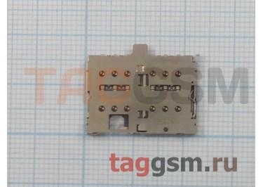 Считыватель SIM карты для HTC One E8 Dual Sim