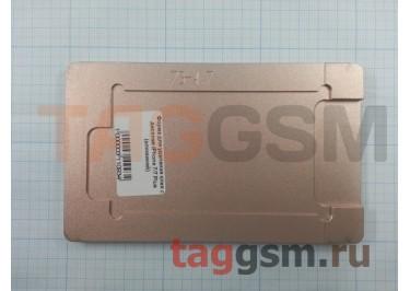 Форма для удаления клея с дисплея iPhone 7 / 7 Plus (алюминий)