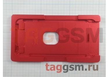 Форма для склеивания дисплея и стекла с рамкой iPhone 8 (алюминий)