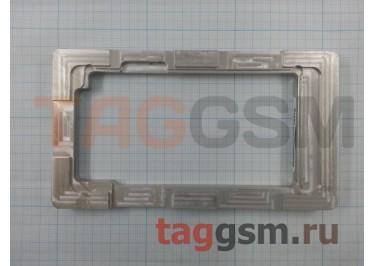 Форма для склеивания дисплея и стекла Samsung i9500 Galaxy S4 (алюминий)