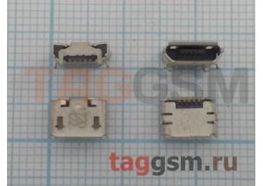 Разъем зарядки для Motorola Defy MB525 / Droid RAZR XT910 / RAZR MAXX XT912 / XT1092 / XT1093 / XT1094 / XT1095 / XT1096 / XT1097