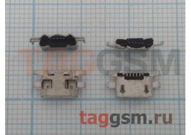 Разъем зарядки для Fly IQ270 / IQ280 / IQ441 / IQ4412 / IQ446 / IQ4491 / IQ4503