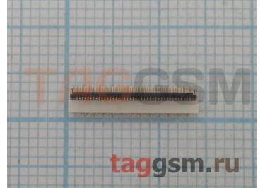 Коннектор универсальный 41pin 3x13.6mm (откидной)