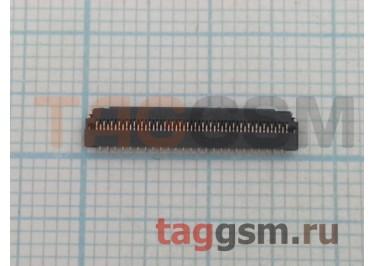 Коннектор универсальный 51pin 3x16.8mm (откидной)