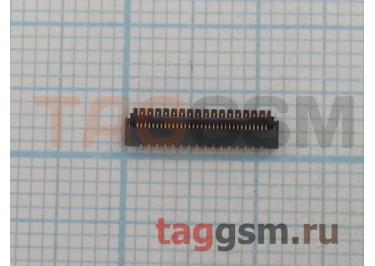 Коннектор универсальный 33pin 3x11.4mm (откидной)
