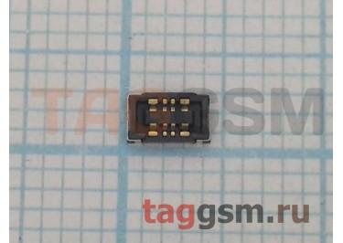 Коннектор АКБ для Samsung A320F / A500F / A520F / A700F / E500H / G920F / G925F / G930F / G935F 8pin