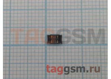 Коннектор батареи для Meizu U20 / Mx4 / Mx5 / Xiaomi Note 4X 8pin