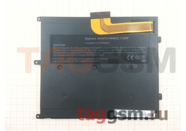 АКБ для ноутбука Dell Vostro V13 / V13Z / V130 / V1300, 2700mAh, 11.1V (DLV130J7)