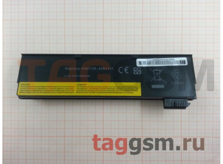 АКБ для ноутбука Lenovo ThinkPad T440 / T440S / T450 / T450S / X240 / X250  / X260 / X270, 5200mAh, 11 1V (LOX240LH)
