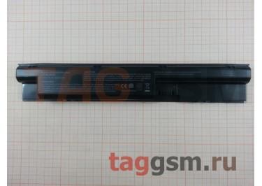 АКБ для ноутбука HP ProBook 440 / 445 / 450 / 455 / 470 - G0,G1 4400mAh, 11.1V (HP4400LH)