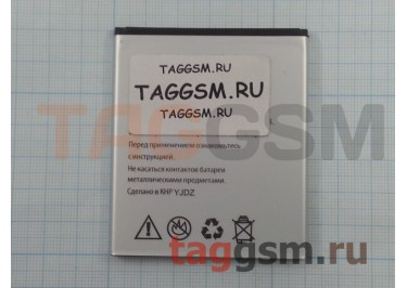 АКБ для Explay Vega / X-tremer / Fresh / Micromax A106 / FLY (BL4257), (в коробке), ориг