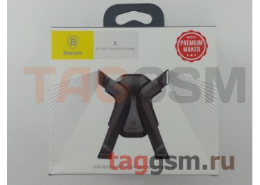 Автомобильный держатель (на вентиляционную панель, двойной зажим) (черный) Baseus, SUTPX-01