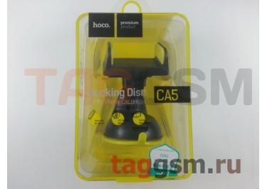 Автомобильный держатель (на присоске, на шарнире) (черный с желтой вставкой) HOCO, CA5