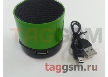 Колонка (Bluetooth, USB, microSD, салатовая) (S10)